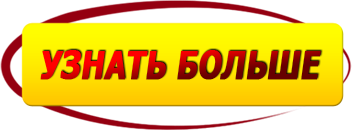 http://forumstatic.ru/files/0014/3a/c7/62509.png