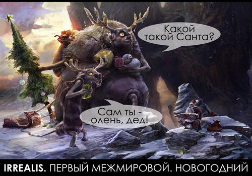 http://forumstatic.ru/files/0014/43/5f/92215.jpg