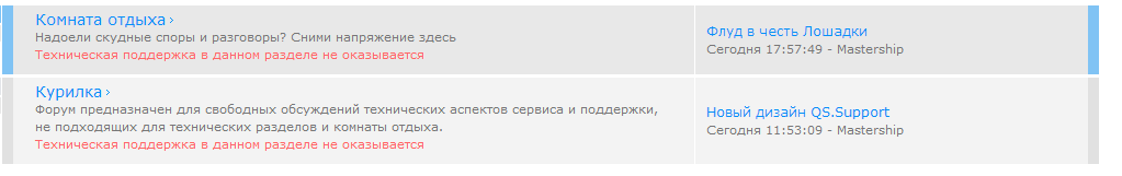 http://forumstatic.ru/files/0014/4d/72/97238.png