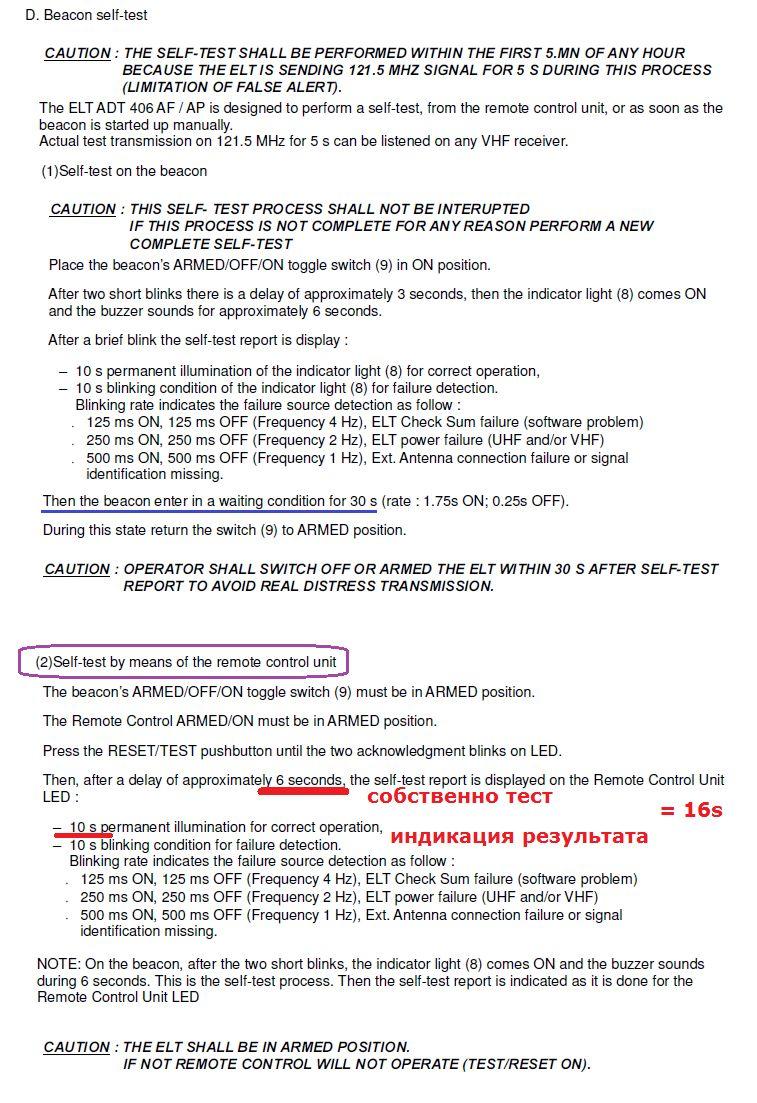 http://forumstatic.ru/files/0014/75/e6/23302.jpg