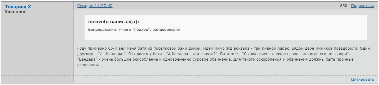 http://forumstatic.ru/files/0014/75/e6/50017.png