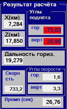 http://forumstatic.ru/files/0014/75/e6/54183.jpg