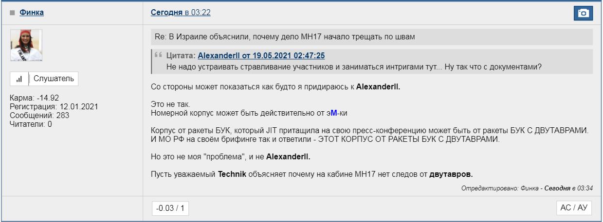 http://forumstatic.ru/files/0014/75/e6/82953.png