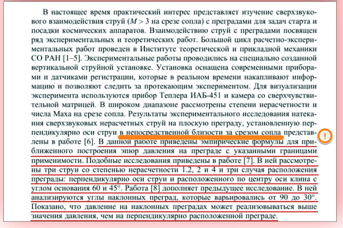 http://forumstatic.ru/files/0014/75/e6/93765.jpg