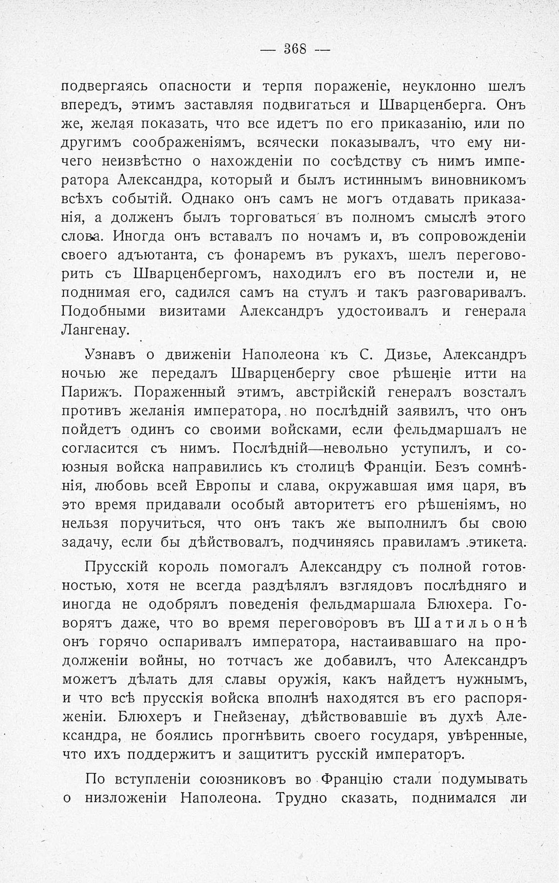 http://forumstatic.ru/files/0014/79/c6/67436.jpg
