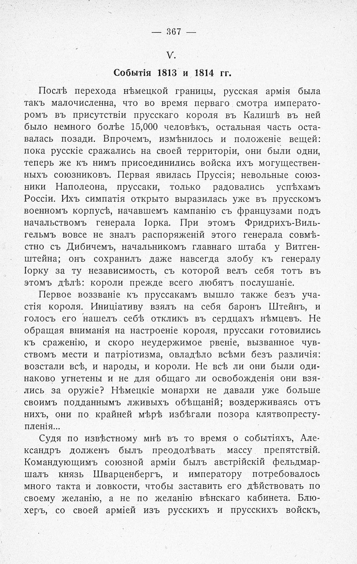 http://forumstatic.ru/files/0014/79/c6/80124.jpg