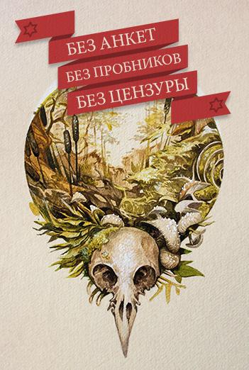 http://forumstatic.ru/files/0014/a4/6f/77059.jpg