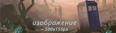 http://forumstatic.ru/files/0014/b6/28/55162.jpg