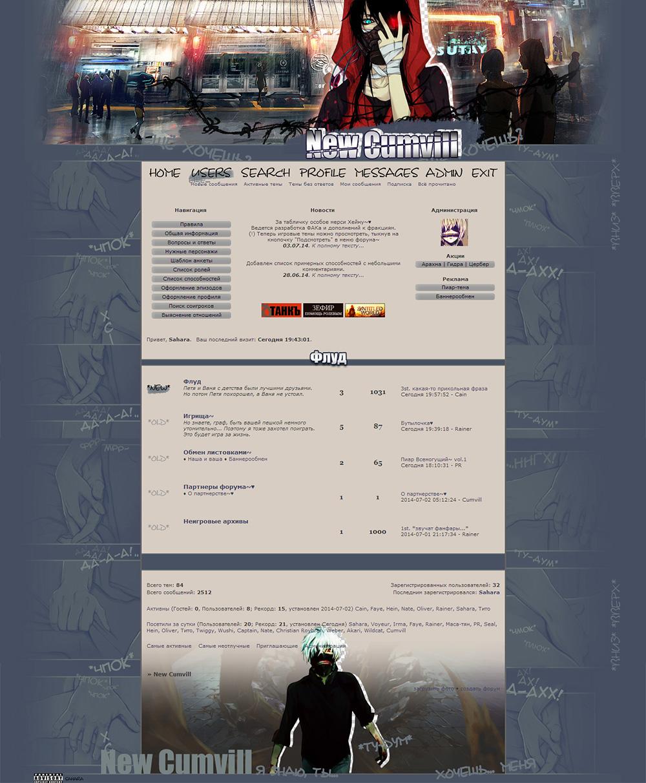 http://forumstatic.ru/files/0014/d3/38/74978.jpg