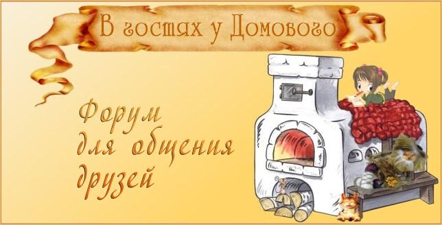 http://forumstatic.ru/files/0015/00/e1/96440.jpg