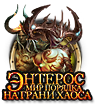 http://forumstatic.ru/files/0015/14/a0/90823.png