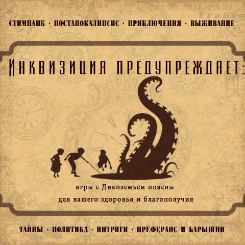 http://forumstatic.ru/files/0015/85/e9/30273.jpg