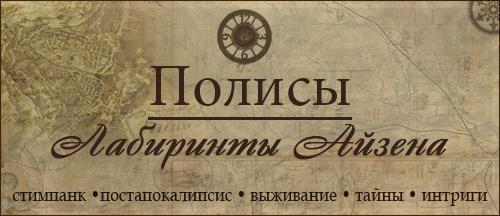 http://forumstatic.ru/files/0015/85/e9/77079.jpg
