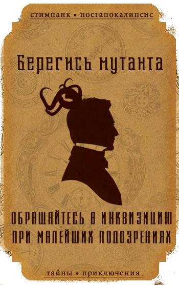 http://forumstatic.ru/files/0015/85/e9/80331.png