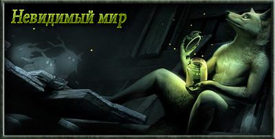 http://forumstatic.ru/files/0015/aa/74/98422.jpg