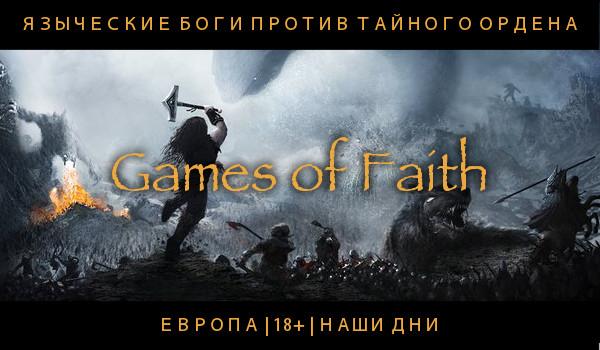 http://forumstatic.ru/files/0015/ac/c2/32882.jpg