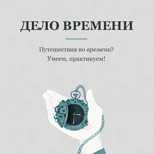 http://forumstatic.ru/files/0015/b0/ed/28023.jpg