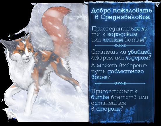 http://forumstatic.ru/files/0015/e1/ed/73838.png