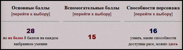 http://forumstatic.ru/files/0015/e5/72/39436.png