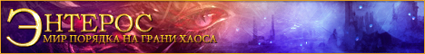 http://forumstatic.ru/files/0015/e5/72/43943.png