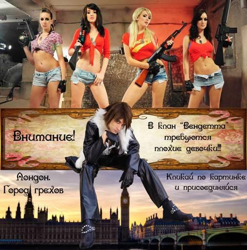 http://forumstatic.ru/files/0016/12/4c/95076.jpg