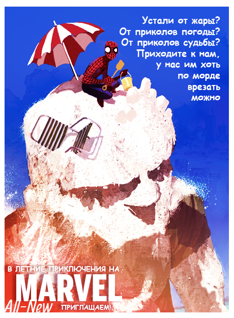 http://forumstatic.ru/files/0016/a4/af/67034.jpg