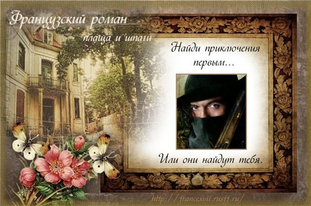 http://forumstatic.ru/files/0016/eb/73/21115.jpg