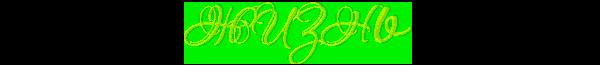 http://forumstatic.ru/files/0017/4d/61/21252.png