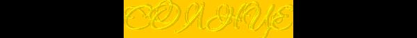 http://forumstatic.ru/files/0017/4d/61/69722.png