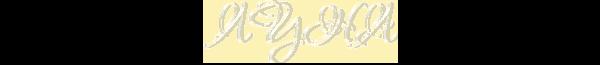 http://forumstatic.ru/files/0017/4d/61/98618.png