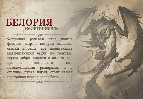http://forumstatic.ru/files/0017/4e/6f/57670.jpg