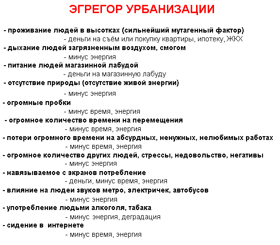 http://forumstatic.ru/files/0017/50/90/19654.png
