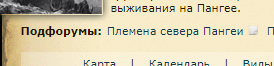 http://forumstatic.ru/files/0017/7a/0a/42147.png