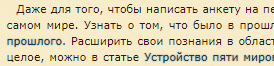 http://forumstatic.ru/files/0017/7a/0a/76458.png