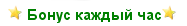 http://forumstatic.ru/files/0017/7f/8f/24611.png