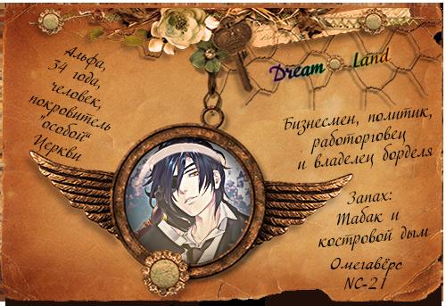 http://forumstatic.ru/files/0017/8e/1a/18389.png