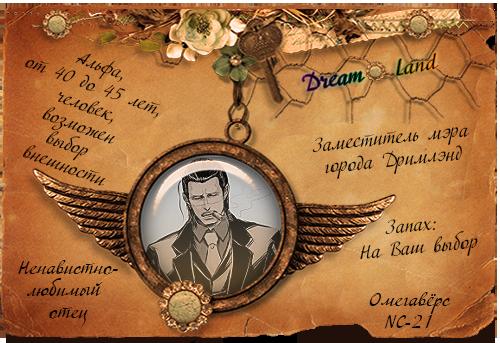 http://forumstatic.ru/files/0017/8e/1a/80086.png