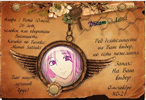http://forumstatic.ru/files/0017/8e/1a/84753.png