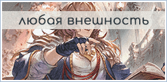 http://forumstatic.ru/files/0017/a1/a3/65448.png