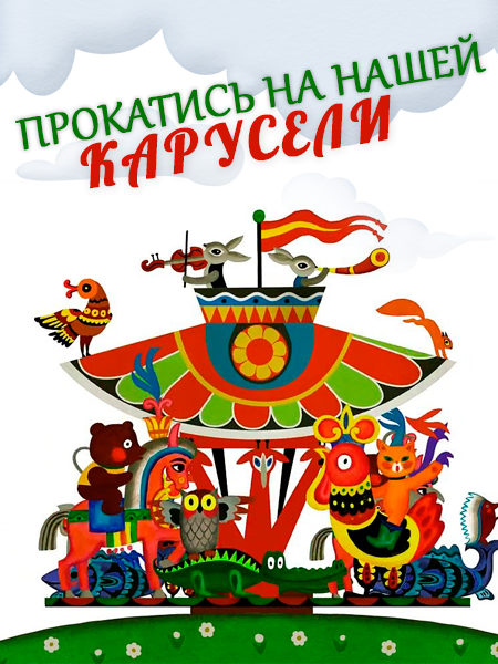 http://forumstatic.ru/files/0017/a5/d1/16217.png