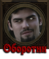 http://forumstatic.ru/files/0017/ab/17/15926.png