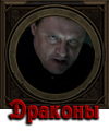 http://forumstatic.ru/files/0017/ab/17/73465.png