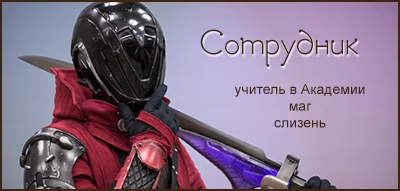 http://forumstatic.ru/files/0017/ab/69/41405.png