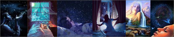 Искусство сновидения