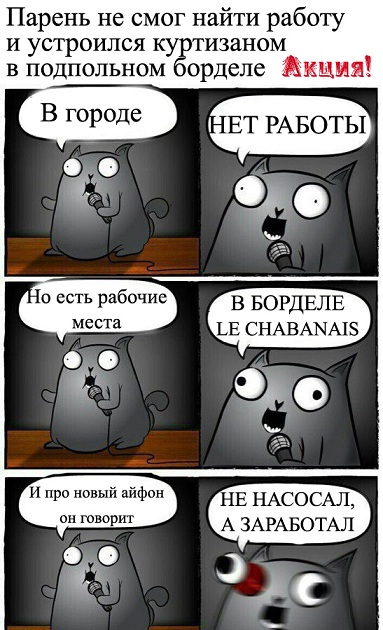 http://forumstatic.ru/files/0017/cf/99/71435.jpg
