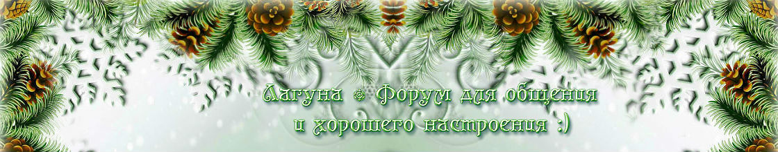 http://forumstatic.ru/files/0017/d5/01/13499.jpg
