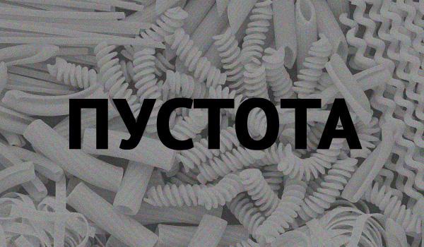 http://forumstatic.ru/files/0017/d9/bb/16803.jpg