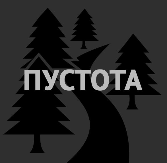 http://forumstatic.ru/files/0017/d9/bb/74199.png
