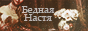 http://forumstatic.ru/files/0017/ff/25/15821.png