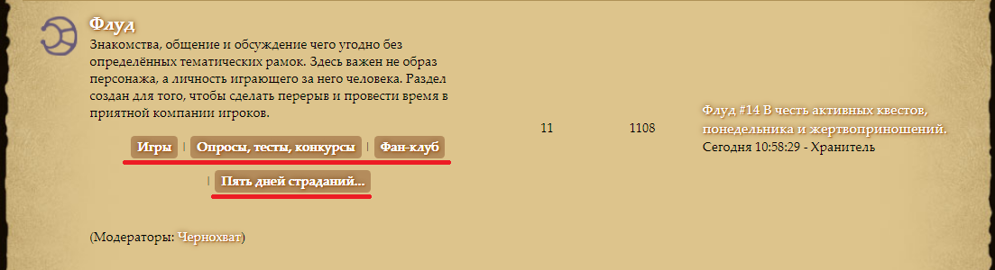 http://forumstatic.ru/files/0018/12/86/17993.png